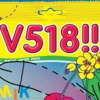 Nové desky: Tomáš Klus živ je, Vladimir 518 s vykřičníky nebo Budoár staré dámy