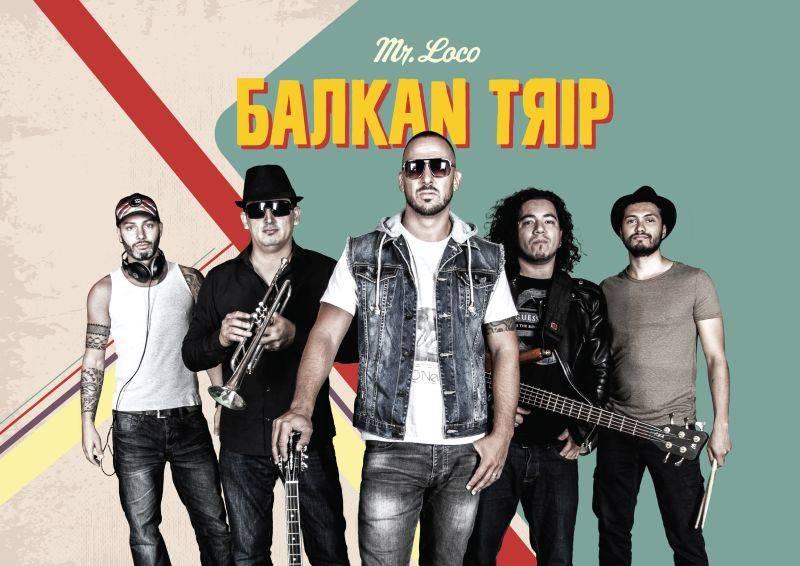 Filip Flusser (Mr. Loco) interview: Na albu Balkan Trip jsem vložil důvěru do rukou ostatních lidí a bylo to přínosem