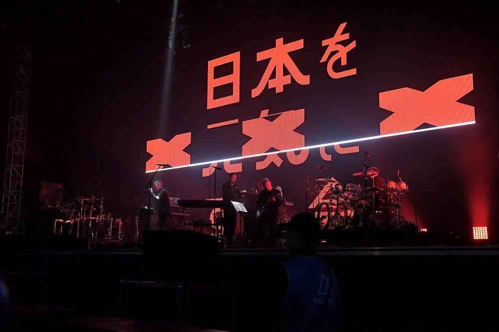 LIVE: Top 5 prvního dne Metronome festivalu - Massive Attack, Tom Odell nebo třicátníci Tata Bojs