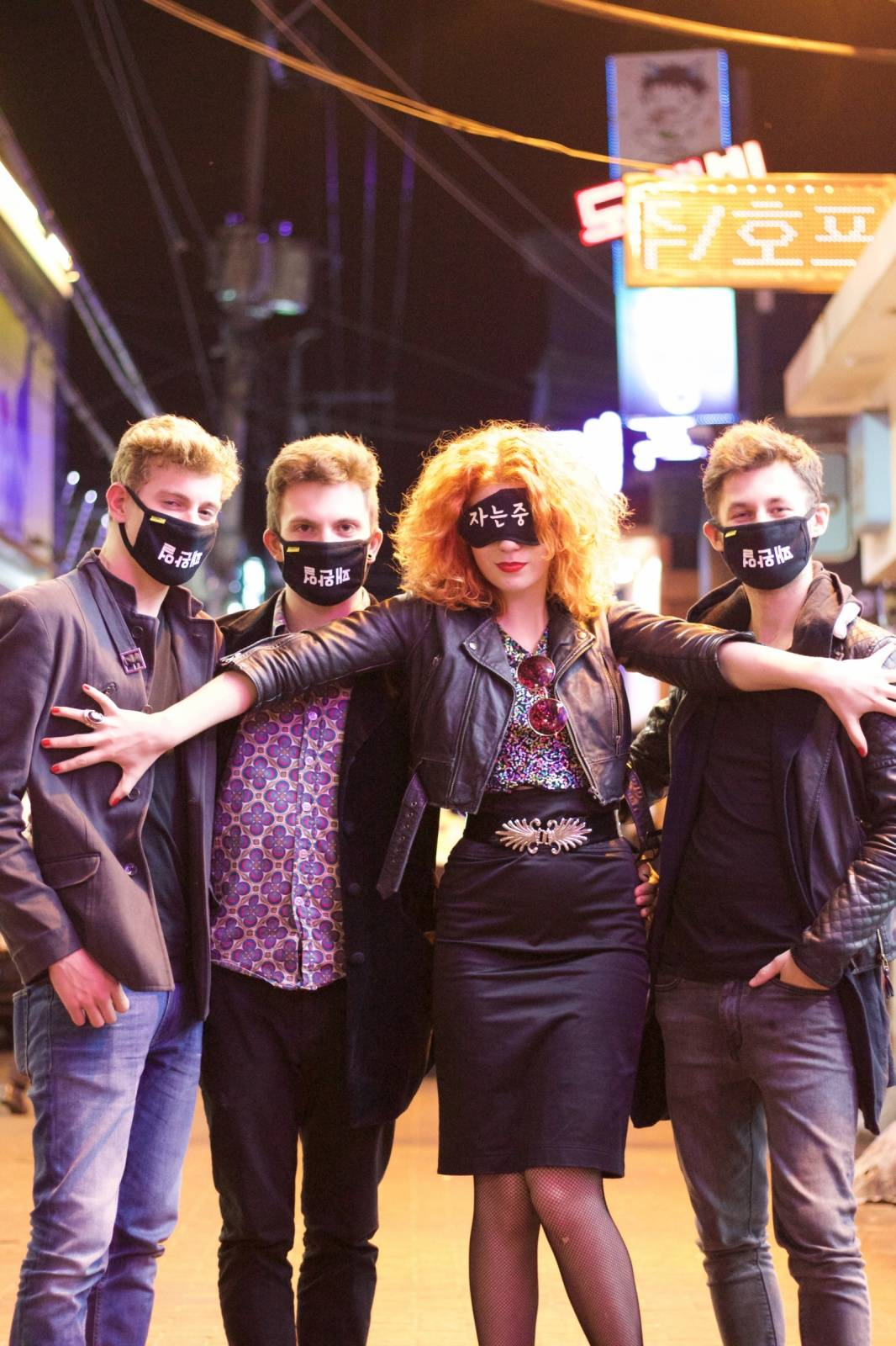 BLOG: Mydy Rabycad v Jižní Koreji okem a uchem managera a zvukaře
