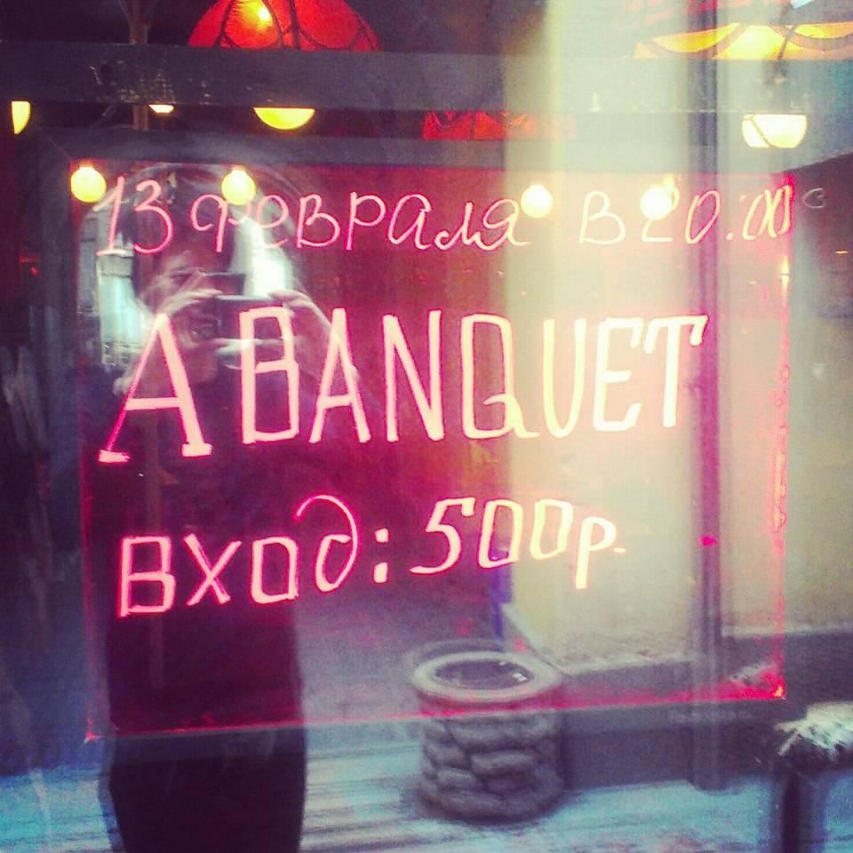 A Banquet