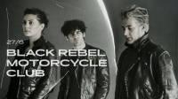 SOUTĚŽ: Black Rebel Motorcycle Club v Roxy