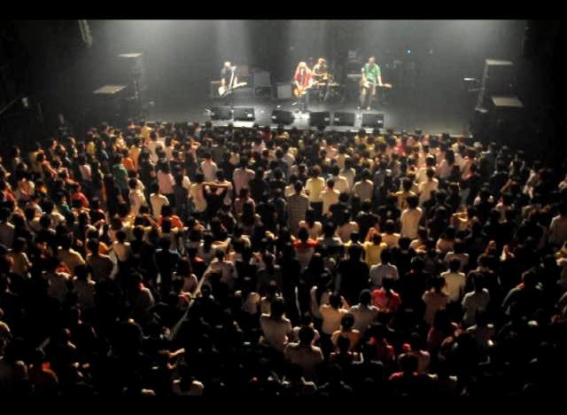 Vypsaná Fixa zahraje pro Japonsko, Márdi vzpomíná na japonské turné
