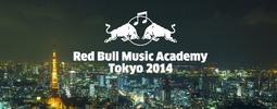 Hudební workshop v Tokiu: Přihlaste se do Red Bull Music Academy