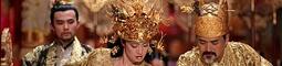 Kletba zlatého květu - dech beroucí velkofilm