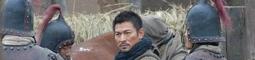 Čínský historický velkofilm s Andy Lauem v hlavní roli - Válka rozumu a cti