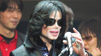 Michael Jackson v reality show