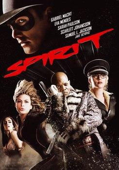 Spirit na DVD