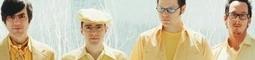 Weezer chtějí fanouškovská videa
