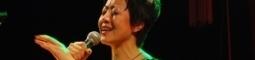 Feng-yün Song: věřte svému srdci