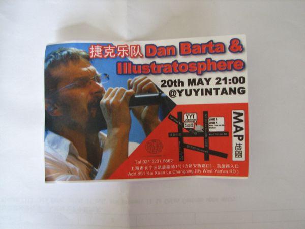 Dan Bárta v Šanghaji